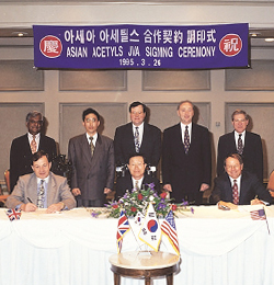 Signing Ceremony of Asia Acetyls Joint Agreement photo