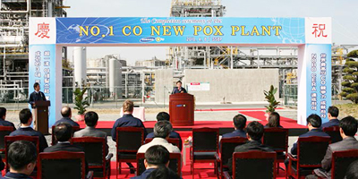 Completion of No.1 CO Revamping Project & Completion Ceremony of NEW POX Plant photo
