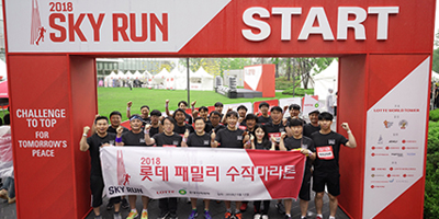 Participated in the SKY RUN Event photo